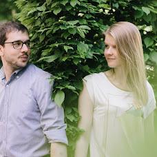 Wedding photographer Anastasiya Ivanchenko (Anastasja). Photo of 13.05.2016