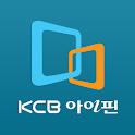 KCB아이핀(아이핀,My-PIN)
