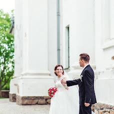 Wedding photographer Marina Dorogikh (mdorogikh). Photo of 31.07.2017