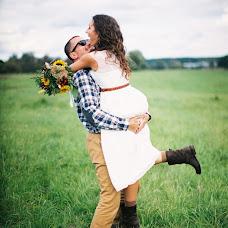 Wedding photographer Dasha Ivanova (dashynek). Photo of 22.11.2016