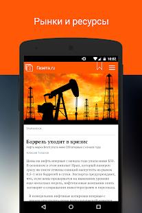 Бизнес новости Украины - náhled