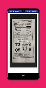Satta Chart & Play Online 3.0 Download APK Mod 3