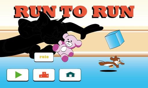 Tom and run run