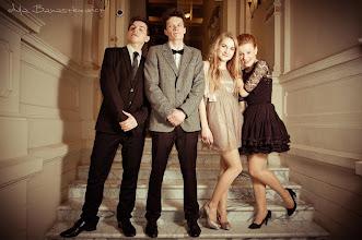 Photo: Fotografowała Ada Banaszkiewicz.  Więcej zdjęć: https://www.facebook.com/pages/Gimnazjum-i-Liceum-%C5%9Ar%C3%B3dziemnomorskie/120279494669576?sk=photos