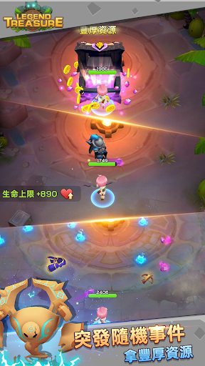Legend of Treasure apkdebit screenshots 4