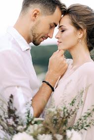 Svatební fotograf Elena Ilyanova (Horo). Fotografie z 15.02.2018