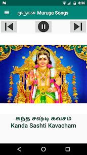 தமிழ் பக்தி பாடல்கள் 100+ Tamil Devotional Songs Apk Download 3
