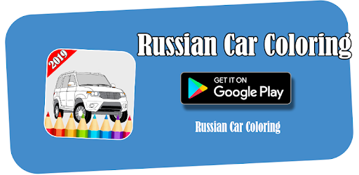 Russian Cars Coloring Book For Kids Indir Pc Windows Android