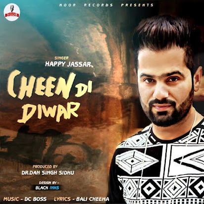 Kachi deewar hoon mp3 free download.