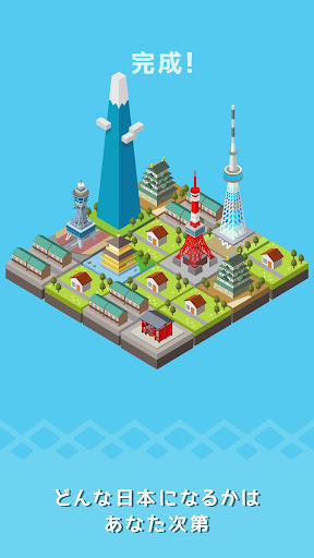 策略必備免費app推薦|日本ツクール線上免付費app下載|3C達人阿輝的APP