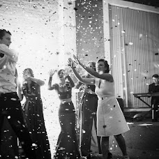 Wedding photographer Alisa Kalipso (alicecalypso). Photo of 11.12.2015