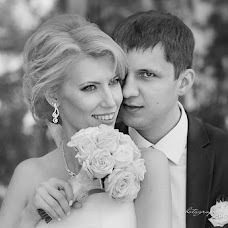 Wedding photographer Sergey Klementev (Geronimo). Photo of 14.07.2016