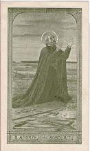 Photo: Obrazek jednostronny o wym. 7 x 12.5 cm. XIX-wieczna rycina sygnowana na płycie z prawej strony u dołu.