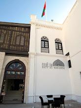 Photo: Muscat - Mutrah, museum 'Bait Al Barabda'