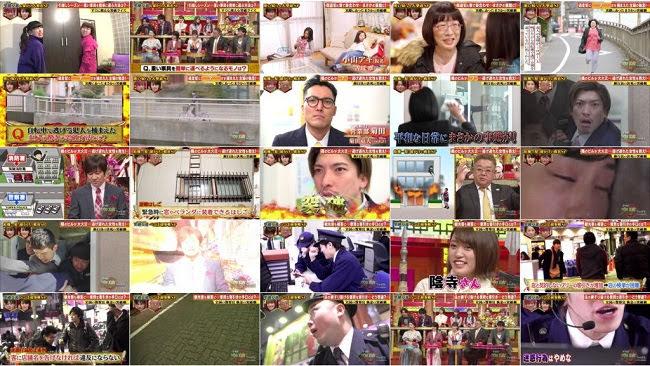 200305 (720p) The Toppa File (Saito Kyoko Sasaki Kumi Ourin)