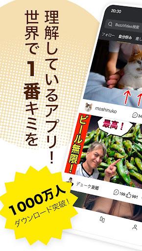 BuzzVideo(バズビデオ)-暇つぶし・GIF・おもしろ動画・映画・恋愛・アニメ 9.9.2.02 screenshots 1