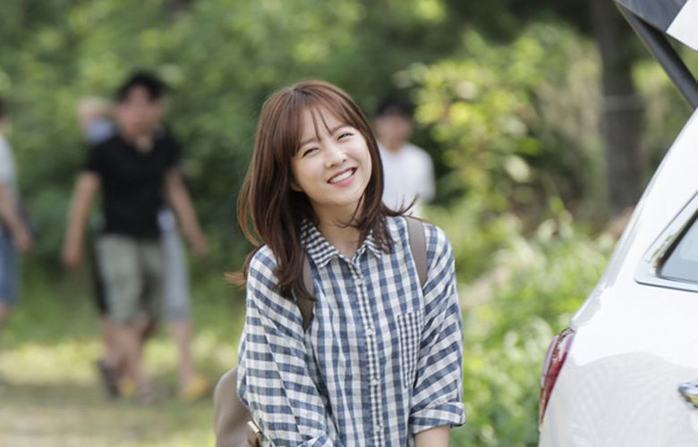 park-bo-young-int_front