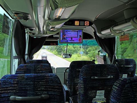 北海道中央バス「ドリーミントオホーツク号」 3948 車内_02