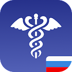 MAG Medical Abbreviations RU icon