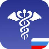 MAG Medical Abbreviations RU