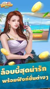 ไพ่แคง-รวมดัมมี่dummy เก้าเก ป๊อกเด้ง เกมไพ่ฟรี App Download For Android 6