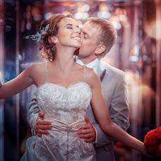 Wedding photographer Aleksandr Zhigarev (Alexphotography). Photo of 07.07.2016