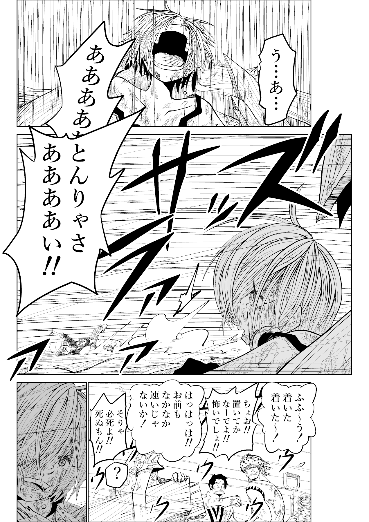 バリアス・サン10_20