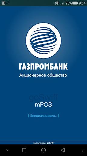 GPB mPOS