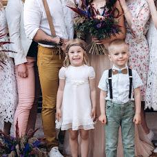 Wedding photographer Olya Yacyno (Pesenko). Photo of 14.05.2018