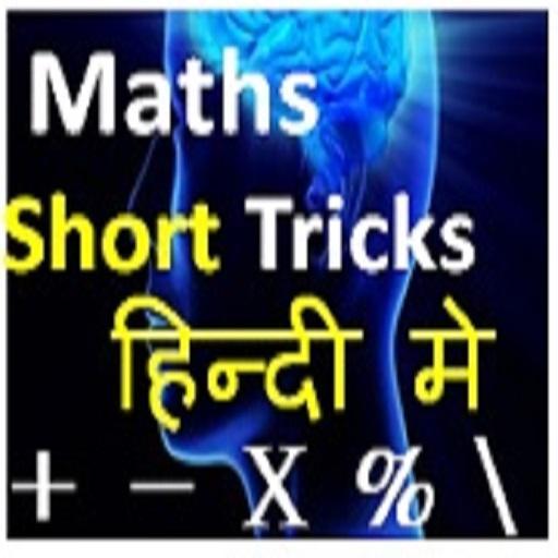 Maths Short Tricks in Hindi - Aptitude Tricks - Apps on Google Play