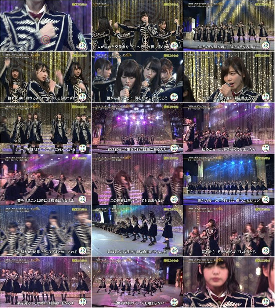 (TV-Music)(1080i) 欅坂46 Part – Utacon 170110