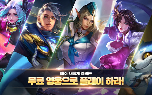 ud39cud0c0uc2a4ud1b0 for kakao(5v5)  gameplay | by HackJr.Pw 18