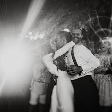 Fotógrafo de bodas Monika Zaldo (zaldo). Foto del 09.02.2017