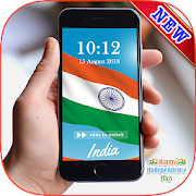 Indian Independence Day 2018 HD Wallpapers