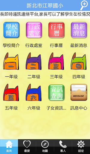 Vietnamese Dictionary Free - Android app on AppBrain