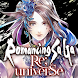 Romancing SaGa Re;univerSe - Androidアプリ
