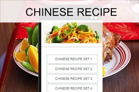 Chinese recipes screenshot 0