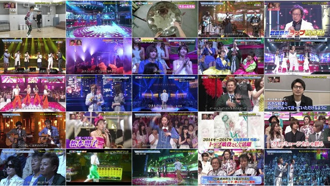 [TV-Variety] AKB48 IZONE – UTAGE! 3hr SP (2019.08.22)