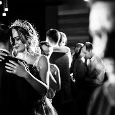 Φωτογράφος γάμου Denis Isaev(Elisej). Φωτογραφία: 14.11.2017