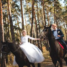 Wedding photographer Alena Bocharova (lenokM25). Photo of 21.06.2018