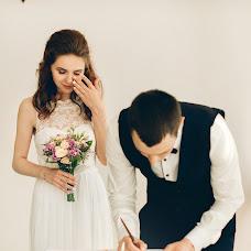 Wedding photographer Yana Kabanceva (YanaKaba). Photo of 04.08.2017