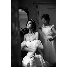 Wedding photographer Natali Lipchenko (AlisaMur). Photo of 21.07.2017