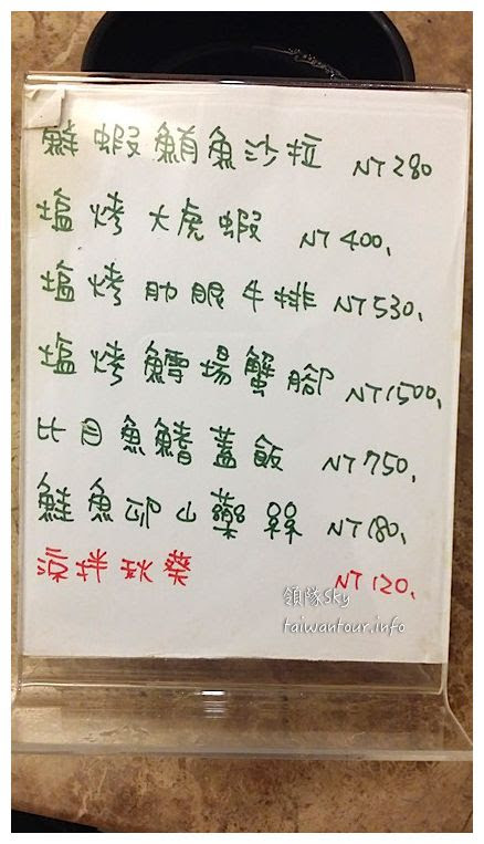 台北美食推薦-中山區超新鮮日式料理【金泰食堂】(中崙店)