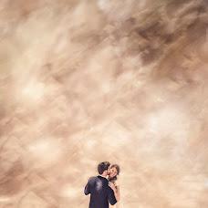 Hochzeitsfotograf Christina Falkenberg (Christina2903). Foto vom 11.11.2018