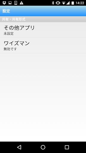 CamiApp for Biz 1.0.8 Windows u7528 2