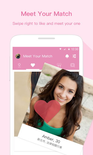 iPair-Meet, Chat, Dating screenshot