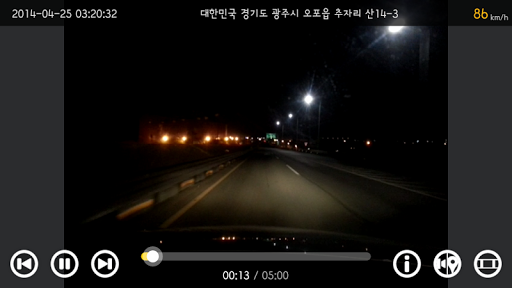 AutoBoy Dash Cam - BlackBox screenshot 4