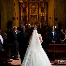 Wedding photographer Rebeca Gascón (RebecaGascon). Photo of 10.11.2016