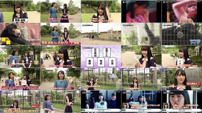 [TV-Variety] BomberE – Kaki Haruka Part (2019.09.03)
