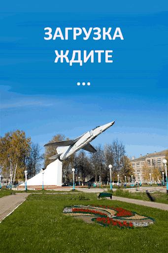 Мобильный Киров
